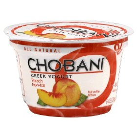 chobani yogurt Week Adjourned: 6.1.12   Chobani Yogurt, Exxon Mobil, BMW Privacy